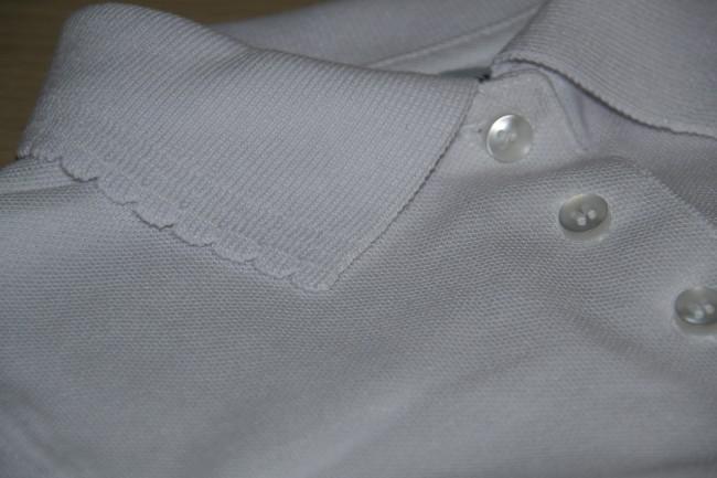 BHS Schoolwear