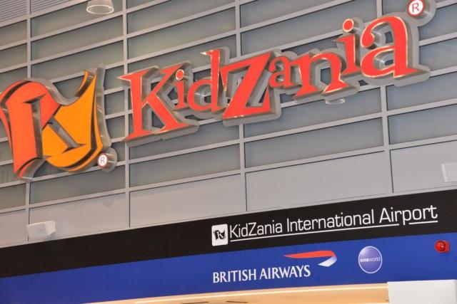 KidZania entrance